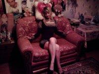 Miss Aнютик, 20 марта 1976, Ясногорск, id29130785