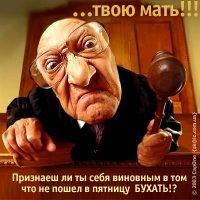 Александр Наумов, 18 февраля , Николаев, id35794139