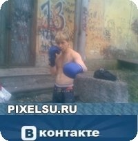 Mc Ignat