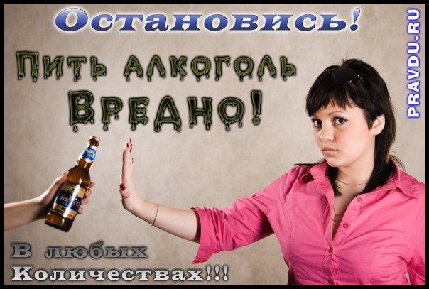 Лечение алкоголизма по фото в москве