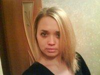 Ирина Суслова, 5 сентября , Егорьевск, id29052904