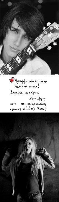 Anton Lu, 7 апреля 1991, Москва, id33926390
