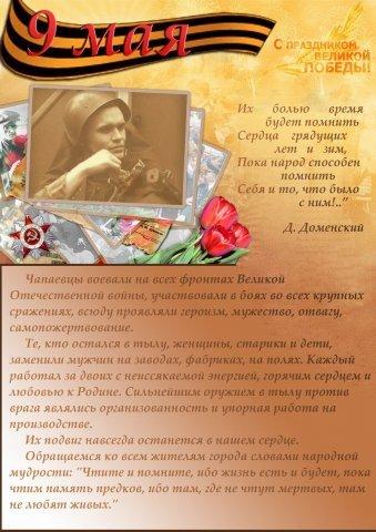 http://cs1682.vkontakte.ru/u3511454/77120065/x_df8a3c2a.jpg