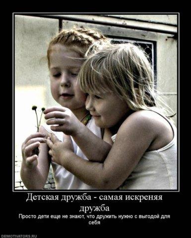 http://cs1683.vkontakte.ru/u13381297/100734097/x_a46c9f0d.jpg
