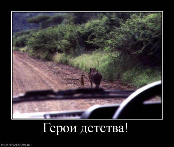 http://cs1683.vkontakte.ru/u13381297/100734097/x_e392503c.jpg