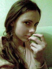 Кристина Солнышко, 12 августа 1986, Санкт-Петербург, id27597374