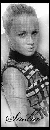 Саша Харитонова, 20 сентября 1984, Москва, id33883709