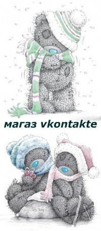 Светлана Золотухина, 14 декабря , Альметьевск, id147333501