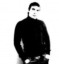 Александр Кушпит, 28 июня , Днепропетровск, id13490669