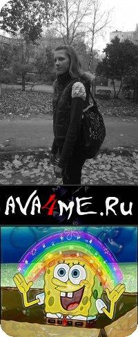 Муся Рудюк, 30 апреля 1996, Киев, id20576643