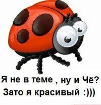 Авдофья Дурко