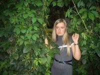 Александра Пинская, 6 декабря 1986, Москва, id8112765