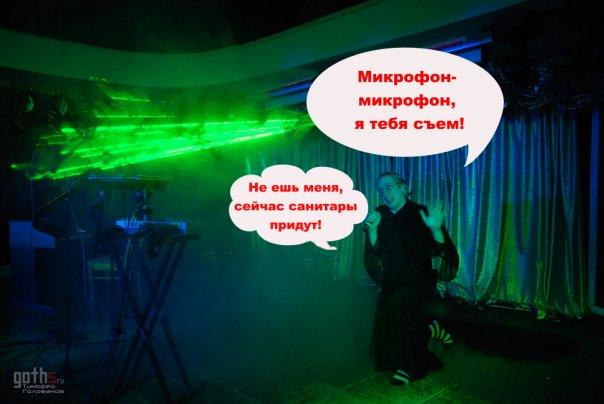 http://cs1686.vkontakte.ru/u19458186/99623759/x_0cb14d8a.jpg