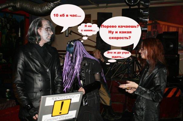 http://cs1686.vkontakte.ru/u19458186/99623759/x_18b58768.jpg