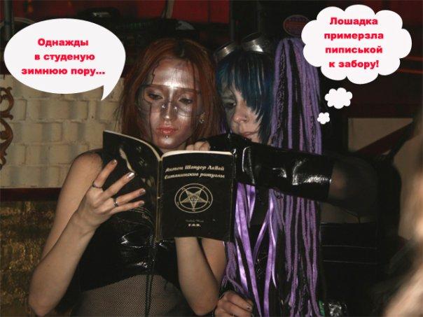 http://cs1686.vkontakte.ru/u19458186/99623759/x_675e4da6.jpg