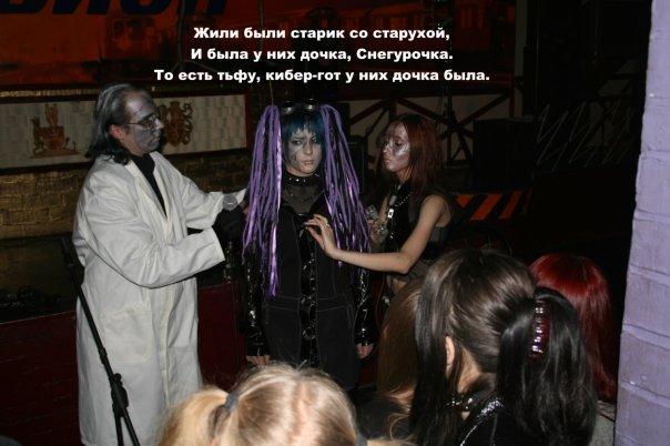 http://cs1686.vkontakte.ru/u19458186/99623759/x_c1f82699.jpg
