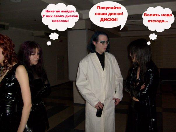 http://cs1686.vkontakte.ru/u19458186/99623759/x_f1fbf5ca.jpg