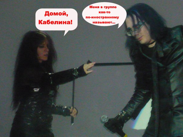 http://cs1686.vkontakte.ru/u19458186/99623759/x_f7afce73.jpg