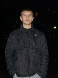 Вадимка Гришин