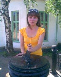 Олеся Швец, 20 июня , Пермь, id29142006