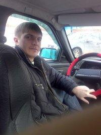 Александр Сережкин, 7 апреля 1991, Москва, id33926394