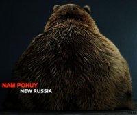 Alex Yalaev, 4 февраля , Москва, id34706470