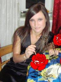 Алина Миннигалеева