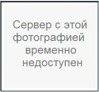 Вован Назаров
