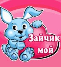 Таня Пузанова, 17 января , Железногорск, id27515375