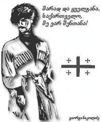 Армения мы едины фото 682-755