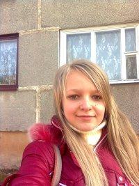 Юляша Красотка, 17 февраля , Новогрудок, id33601544