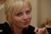 Ирина Тарасова, Тамбов