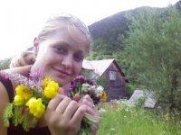 Катя Лободянюк, 24 июля , Львов, id29140143