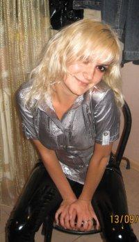 Женечка Узун-Куртогло, 5 апреля 1988, Санкт-Петербург, id32439622