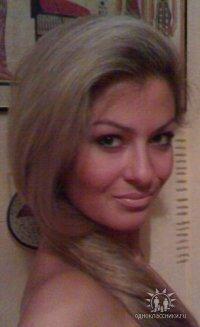 Маринка Лесик, 11 августа , Черкассы, id32780813