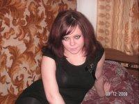 Кристина Бродовикова, 23 августа 1989, Карпинск, id32783250