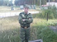 Мгер Алкамян, 2 августа , Ташла, id41856927