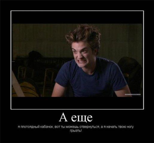 http://cs1689.vkontakte.ru/u46039115/101073077/x_e7f5d5ac.jpg
