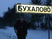 Роман Лапшонков