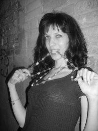 Наталья Касилова, 4 ноября , Ростов-на-Дону, id33020152
