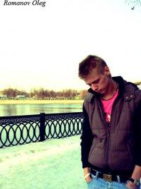 Mr Lonely, 8 октября , Москва, id35103101