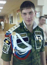 Леха Усманов, 8 января , Санкт-Петербург, id20783790