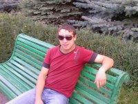 Gevor Mardoyan, Ташир