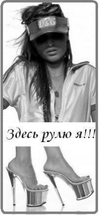 Luiza Abasheva, 7 мая 1991, Киев, id27447221