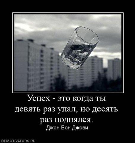 http://cs1691.vkontakte.ru/u3565161/96175564/x_c475c7ea.jpg