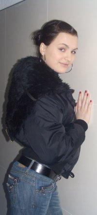 Аня Василюк, 21 декабря , Екатеринбург, id13120439