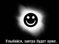 Russia Team Boxser, 21 июля , Йошкар-Ола, id27429841