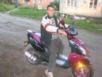 Иван Бронзов, 13 апреля 1994, Москва, id32215779