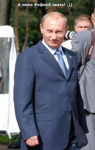 http://cs1693.vkontakte.ru/u12425610/96359718/x_3b2554f9.jpg