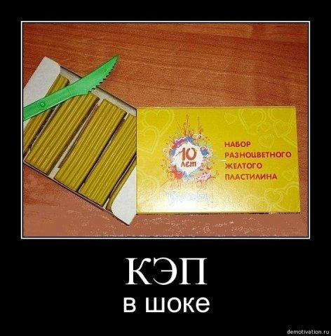 http://cs1693.vkontakte.ru/u12425610/96359718/x_a0e7ff7d.jpg